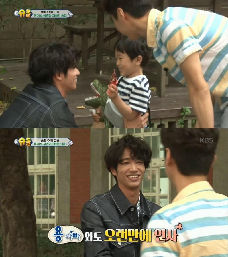 Watch: Jasper Liu And Seungjae Reunite And Enjoy A Fun Day