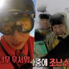 "Things Take Ironic Turn On ""Running Man"" Due To Extreme Weather Conditions"