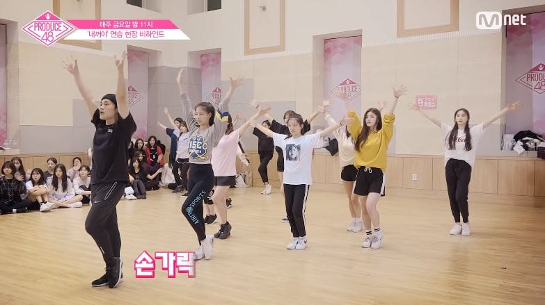Video clip hài hước: Produce 48: Các thành viên háo hức tự quay video đầu tiên của mình Produce-48-2