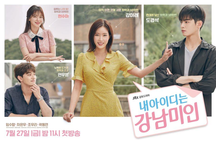 Drama ini akan diperankan oleh Im Soo Hyan, Cha Eun Woo ASTRO, Jo Woo Ri, dan Kwak Dong Yeon.