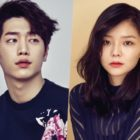 Seo Kang Joon And Esom Confirmed To Star In New Romantic Comedy Drama