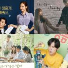 """What's Wrong With Secretary Kim"" Switches Up The Landscape Of Wednesday-Thursday Ratings"