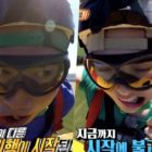 "Watch: Lee Kwang Soo And Lee Da Hee Take On Wing Walking In ""Running Man"" Preview"