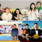 July Variety Show Brand Reputation Rankings Announced