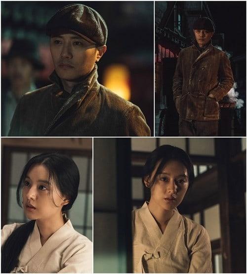Jin-Goo-Kim-Ji-Won.jpg
