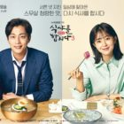 """Delicious And Shocking: What You Can Expect From """"Let's Eat 3"""""""