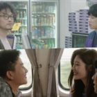 """Jo Jung Chi And Kim Joon Ho To Brings The Laughs With Cameo Appearances In """"to. Jenny"""""""