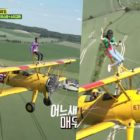 """Watch: Lee Kwang Soo And Lee Da Hee Have Completely Different Reactions To Wing Walking On """"Running Man"""""""