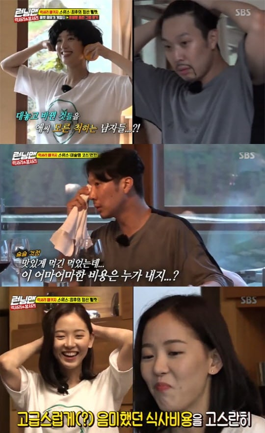 Watch: Kang Han Na And HaHa End Their Luxurious Trip By