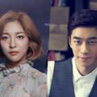 f(x)'s Luna, Shin Sung Rok, And More Win At Musical Awards Ceremony