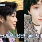 "Cast Of ""It's Dangerous Beyond the Blankets"" Names Suga, Taeyeon, And More As Fellow Celebrity Homebodies"