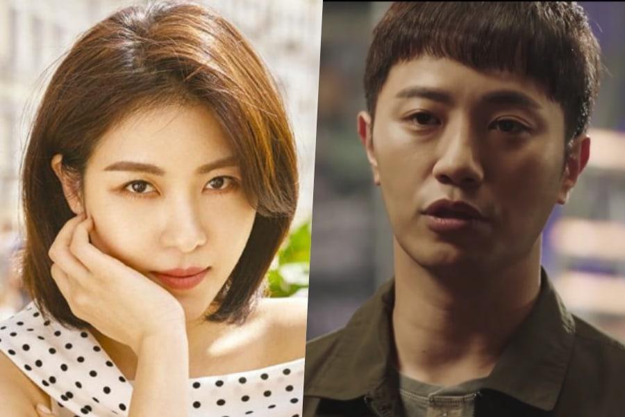 Ha Ji Woon dan Jin Goo