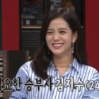 """BLACKPINK's Jisoo Proves Why She's Full Of Confidence On """"Unexpected Q"""""""