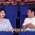 Ha Ji Won Turns Kim Byung Man Into A Shy Fanboy On New Sci-Fi Variety Show