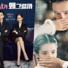"""What's Wrong With Secretary Kim"" And ""Mr. Sunshine"" Top List Of Most Buzzworthy Dramas"