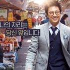 """Neighborhood Lawyer Jo Deul Ho"" Confirms Details For 2nd Season"