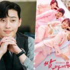 "Park Seo Joon Thanks ""Fight My Way"" PD And Writer For Showing Support For ""What's Wrong With Secretary Kim"""