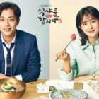 """""""Let's Eat 3"""" Starts Off With Promising Ratings"""