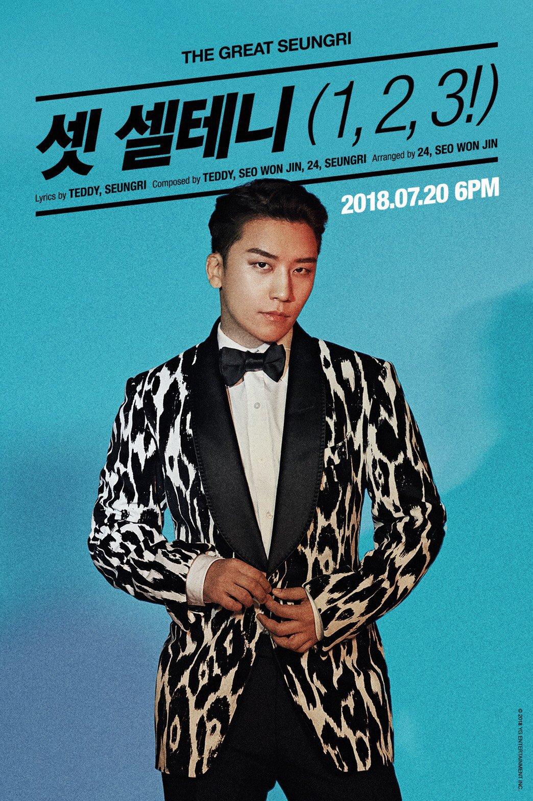 BIGBANG胜利推出新的个人专辑