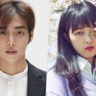 ONE And Kim Bo Ra Confirmed As Leads Of Romance Film