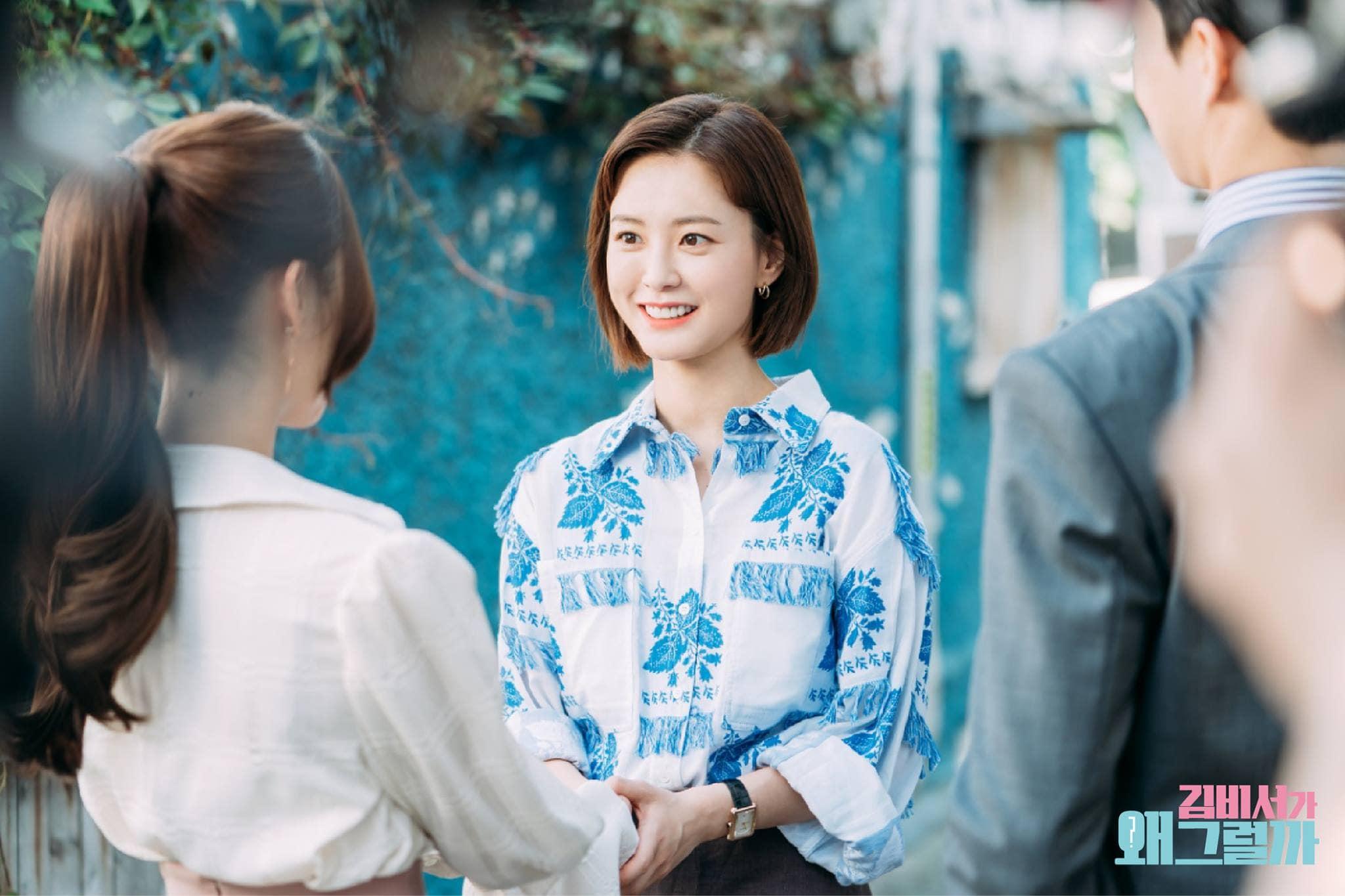 Phim tâm lý, tình cảm: Phó chủ tịch Lee có bạn gái xinh đẹp khiến thư ký Kim ghen tuông Jung-Yu-Mi-1