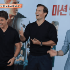 "Watch: ""Running Man"" Teases Exciting Games And Surprising Twists In Upcoming ""Mission: Impossible"" Episode"