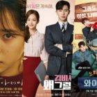 7 K-Dramas Of 2018 That You Shouldn't Miss