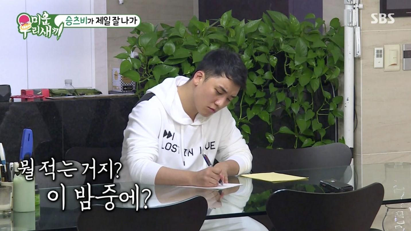 Dalam acara My Ugly Duckling Seungri sempat menulis surat untuk para member Bigbang (dok. SBS)