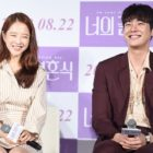 """Park Bo Young And Kim Young Kwang Talk About Acting Together In Upcoming Film """"On Your Wedding Day"""""""