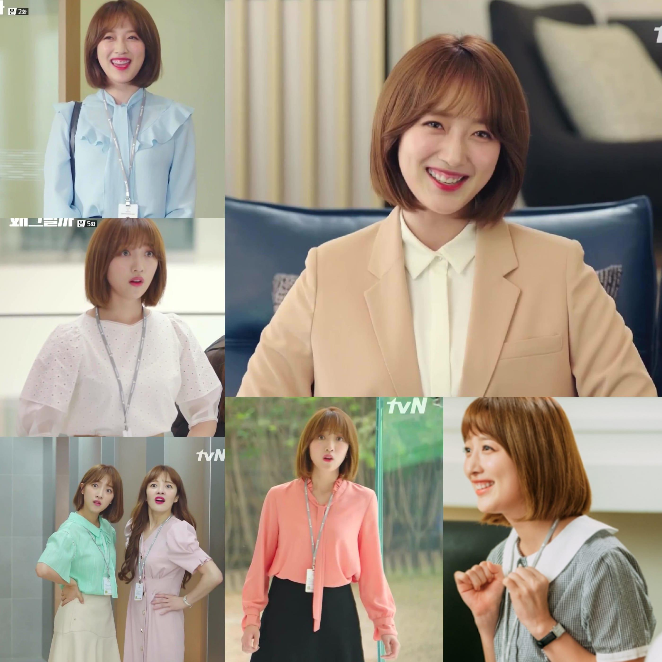 Ji Ah (soompi)