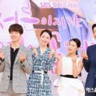"""""""30 But 17"""" Cast On Their First Impressions Of Each Other, Ratings Promise For The Hot Summer, And More"""