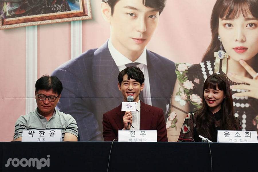 "Exclusive: ""Witch's Love"" Cast Talks About Actors' Chemistry"