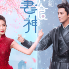 "Addicting And Appetizing: 4 Reasons To Watch C-Drama ""Cinderella Chef"""