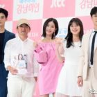 """""""My ID Is Gangnam Beauty"""" Cast Shower ASTRO's Cha Eun Woo With Compliments"""