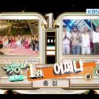 "Watch: SEVENTEEN Takes 3rd Win For ""Oh My!"" On ""Music Bank,"" Performances By GFRIEND, KARD, MAMAMOO, And More"