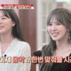 "Watch: Red Velvet's Seulgi And Wendy Learn How To Waltz In Austria On ""Battle Trip"""