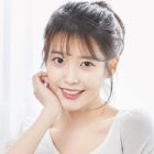 IU To Guest On First Episode Of New SBS Variety Show