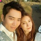 Joo Sang Wook And Cha Ye Ryun Welcome First Child