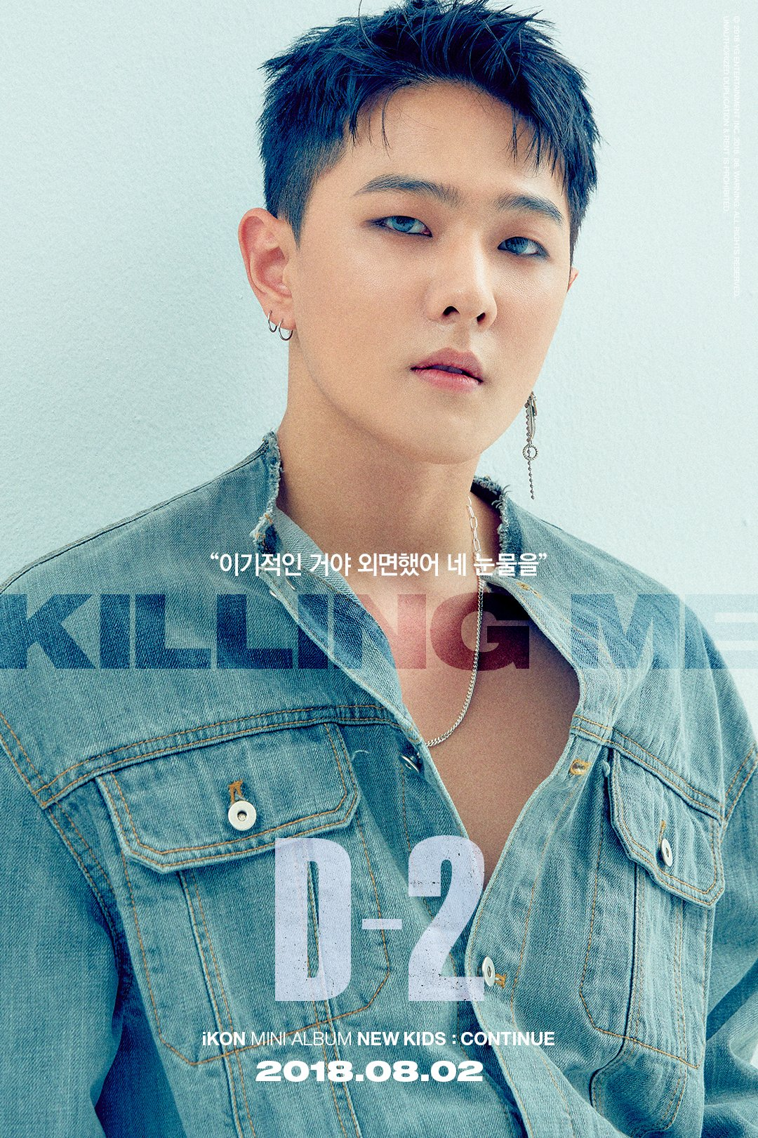 Update Ikon Is Ready For Their Comeback In D Day Teaser For New