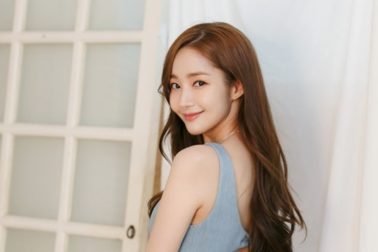 park-min-young-4.jpg