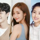 August Drama Actor Brand Reputation Rankings Announced