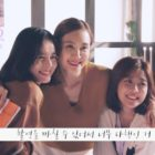 "Jung Hye Young, Chae Si Ra, Jo Bo Ah, And More Share Thoughts On End Of ""Goodbye To Goodbye"""