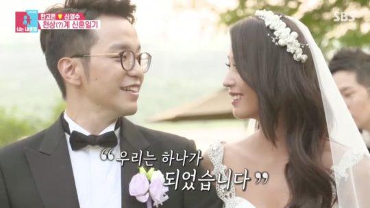 الممثلة Han Go Eun تكش ف عن زوجها من خلال برنامج Same Bed Different Dreams 2 Kdrama Stars 1