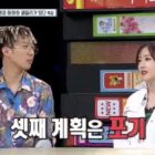 Byul Brings HaHa To Tears With Her Story About Their Son Dream