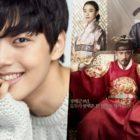 "Yeo Jin Goo In Talks To Lead Drama Adaptation Of Film ""Gwanghae: The Man Who Became King"""