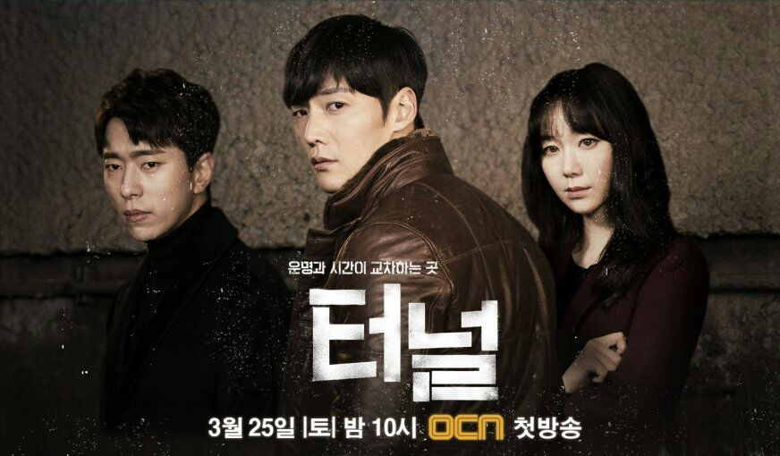 7 Unpredictable K-Dramas That Will Have You Overwhelmed | Soompi