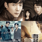 7 Unpredictable K-Dramas That Will Have You Overwhelmed