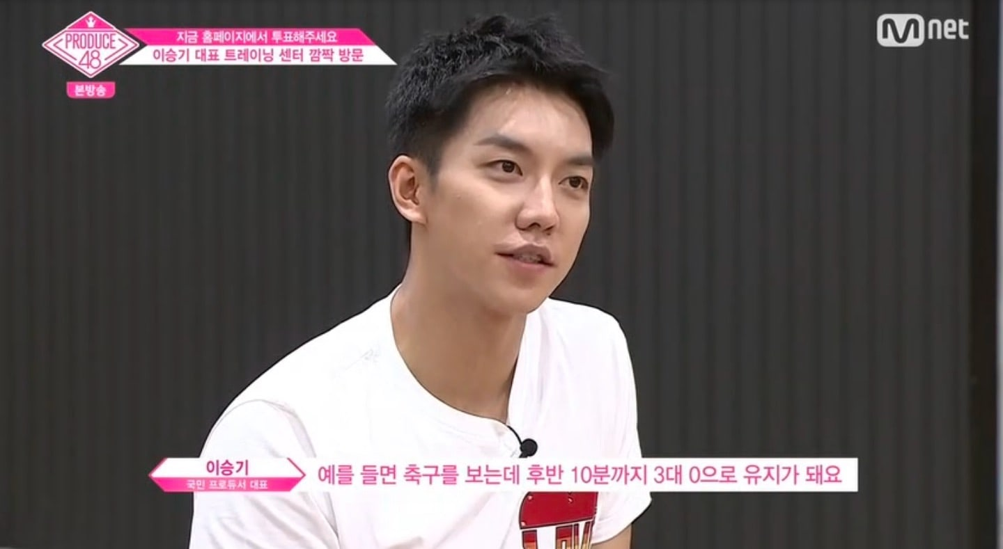 "Lee Seung Gi Gives Advice To Tearful Contestants On ""Produce"