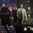 """""""Along With The Gods 2"""" And """"The Spy Gone North"""" Choose Synergy Over Rivalry With Fun Get-Togethers"""