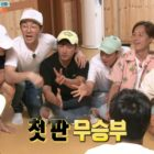 """""""2 Days & 1 Night"""" Takes No. 1 Spot In Time Slot With Hilarious Episode Featuring Shinhwa"""
